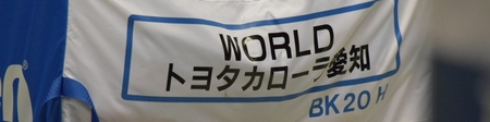 world bbc